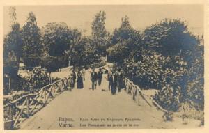 Алея в Морската градина. Първото десетилетие на ХХ век.