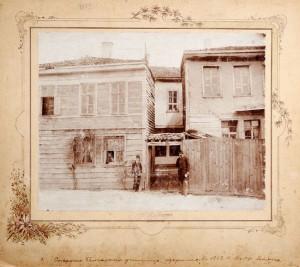 Сградата на първото българско училище във Варна