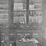 Аптеката в Майчин дом