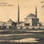 Картичката, адресирана до Иван Гюлмезов
