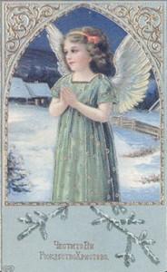 angelche