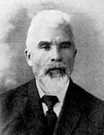 Проф. Цани Калянджиев