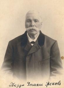Янаки Жеков