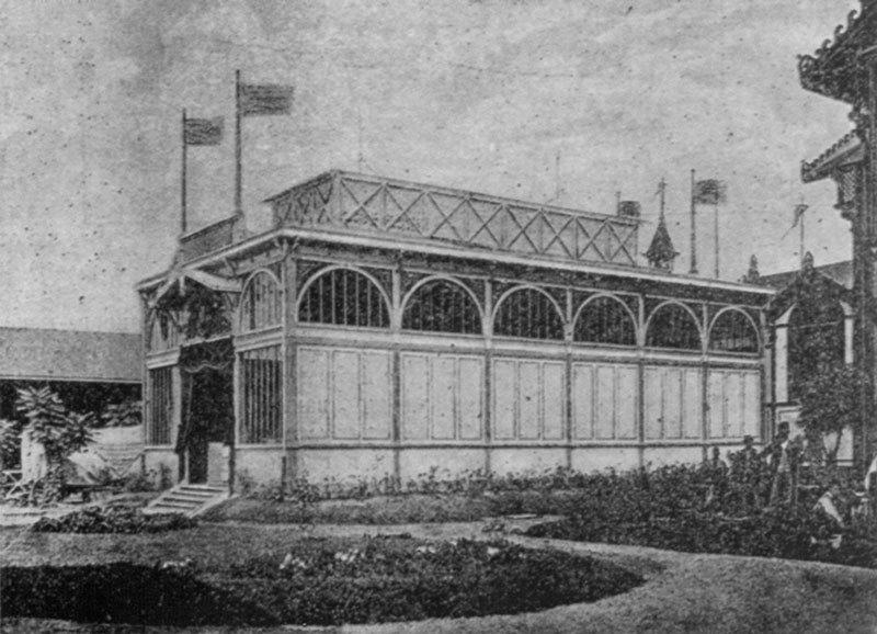 Варненският павилион