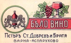 За Източния (Черноморския) район повече са характерни белите сортове грозде