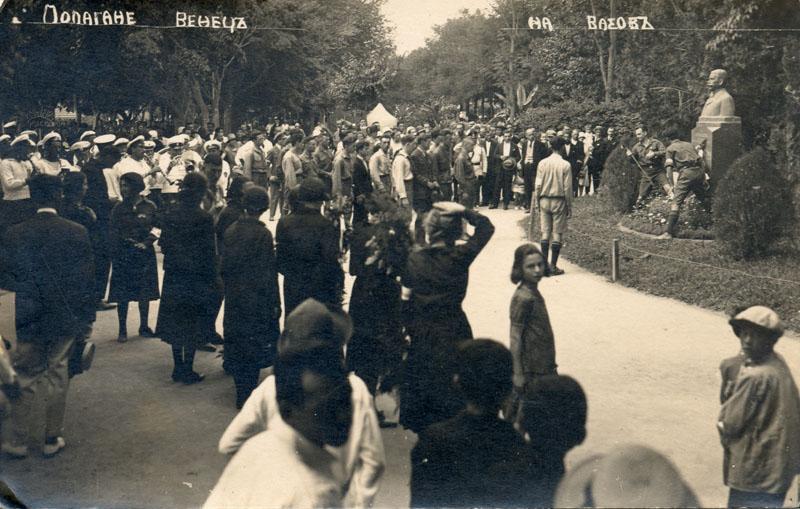 Паметник на Иван Вазов в Алея на Възраждането. Скулптор Андрей Николов. Открит на 24 октомври 1920 г.