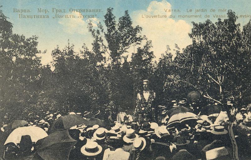 Паметник на Васил Левски в Алея на Възраждането. Скулптор Жеко Спиридонов. Открит на 27 юли 1912 г.