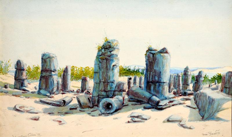 """Побитите камъни (Дикилиташ) от каталога към изложбата """"Варна в картини"""""""
