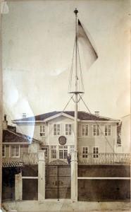 """Холандското консулство във Варна, бул. """"Приморски"""" 65"""