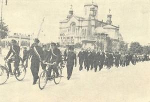 Манифестация на служителите по повод 60-годишнината на Бълг. пощи, телеграфи и телефони