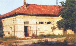 """Сградата на станция """"Франга"""" в с. Каменар"""