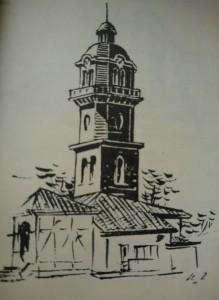Рисунка - арх. Камен Горанов
