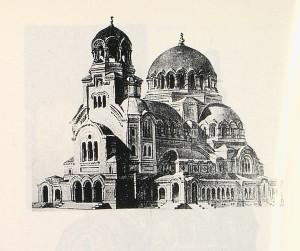 Перспективна скица на храма по проект на арх. А. Померанцев