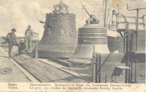Камбаните на варненското пристанище