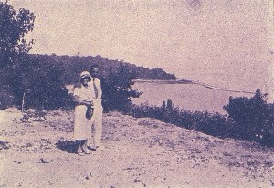 Заливът при Евксиноград